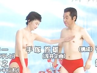 Japanese Jokey Bra-less Tvshow