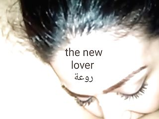 Rawa Arab Syrian Gal Big Tits Big Chisel Love